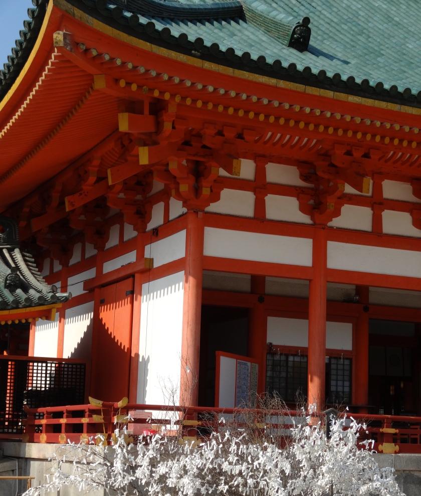 Henan Shrine building, Kyoto