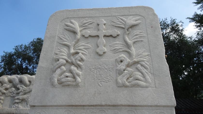 Jesuit's Burial Stone, Beijing