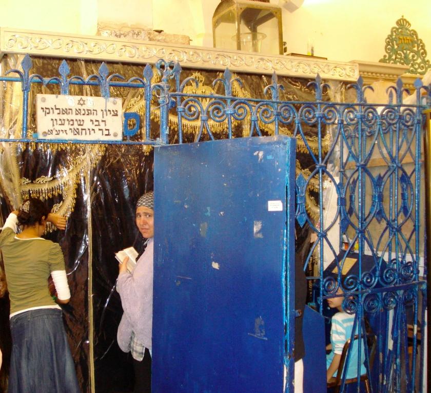 rabbi ben zakkai, women's side