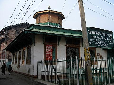 incontri Srinagar descrivendo self sul sito di incontri