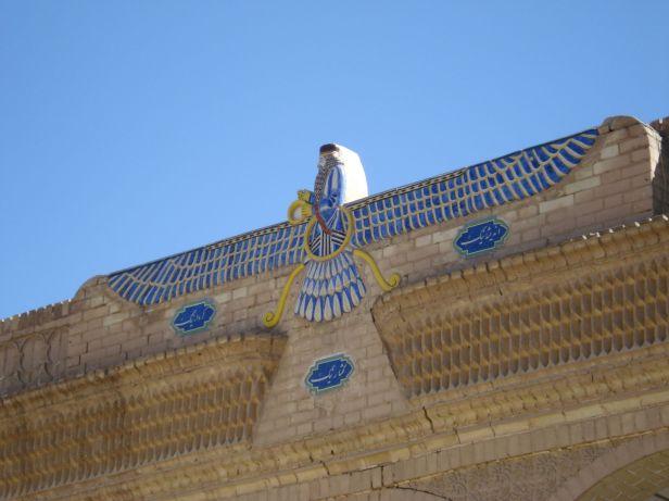 281Yazd Tempio del Fuoco