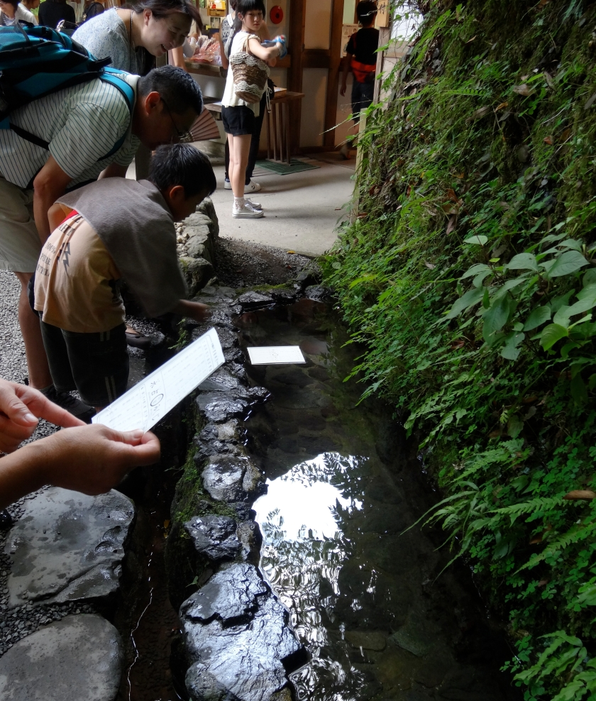 the holy Kifune's Shrine water