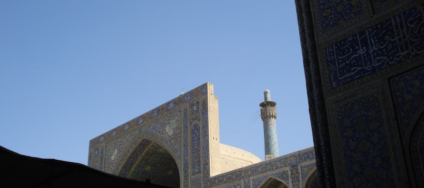 475Isfahan Moschea dell'Imam