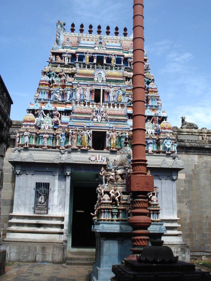 Chidambaram - view copia