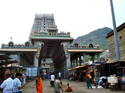 Tiruvannamalai the gate
