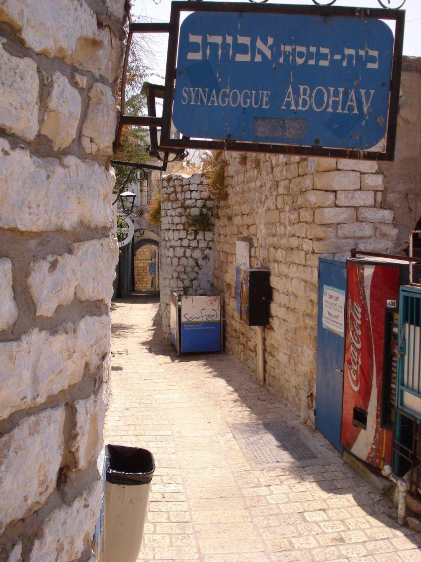 676 -sinagoga abohav copia